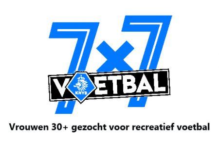 Vrouwen 30+ gezocht voor recreatief voetbal - Elburger SC